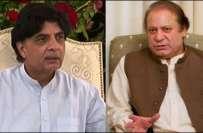 کراچی ائیرپورٹ حملہ، نواز شریف کا قوم سے خطاب کا فیصلہ