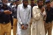 مردہ خوری کیس کا فیصلہ ،دونوں مجرم بھائیوں کو بارہ بارہ سال قید ،آٹھ ..