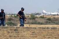 ایڈیشنل آئی جی کراچی نے ایئرپورٹ حملے کی تحقیقات کیلئے کمیٹی تشکیل ..