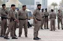 سعودی عرب کی مذہبی پولیس کومشکوک افرادکاپیچھا کرنے اورجاسوسی سے روک ..