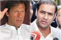 تحریک انصاف کے مطالبات کو حکومت تسلیم کرتی ہے ، عابد شیر علی ، آئینی ..