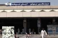 اسٹیٹ بینک نے اسلام آباد ایئر پورٹ سے ڈالر کے علاوہ دیگر تمام فارن کرنسیوں ..