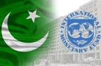 آئی ایم ایف کی جانب سے 55کروڑ 59 لاکھ ڈالر کی چوتھی قسط پاکستان کو موصول