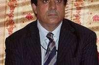 مشرف سے ڈیل، پیپلزپارٹی نے سابق وزیراعظم یوسف رضا گیلانی کے بیان سے ..