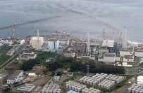 جا پان میں 6.8شدت کا زلزلہ ، سونامی کا انتباہ واپس لے لیا گیا