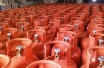 اوگراکی منظوری کے بغیر مارکیٹنگ کمپنیوں نے ایل پی جی کی قیمت 20 روپے ..