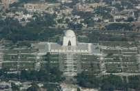 کراچی،پابندی عائد ہونے کے باوجود سندھ اسمبلی میں ملازمتیں فروخت ہونے ..