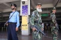 ایئرپورٹس کی سیکورٹی فول پروف بنانے کیلئے 6ارب جاری،500اہلکاروں کی بھرتی ..
