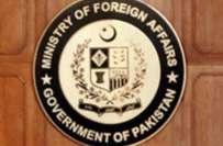 پاکستان کی شمالی وزیرستان کے علاقے میران شاہ میں امریکی ڈرون حملے کی ..