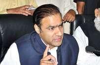 عابد شیر علی نے بجلی چوری کرانے کے الزام میں ایکسین واپڈا رانا فیصل ..