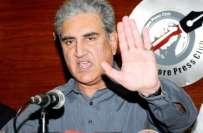 14 اگست کو آزادی مارچ ہر قیمت پر ہوگا،تحریک انصاف کے کارکن سروں پر کفن ..