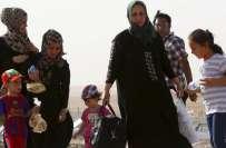 داعش کا عراق میں لڑکیوں اور خواتین کے ختنوں کا حکم