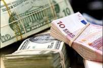عیدالفطر کے بعد پہلا کاروباری ہفتہ،روپے کی قدر بیشتر عالمی کرنسیوں ..