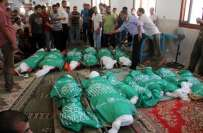 غزہ میں مرنے والے کون تھے؟مرنے والوں میں عام شہری زیادہ تھے یا فائٹر، ..