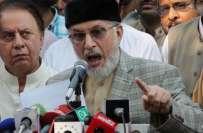 طاہر القادری نے کارکنوں کو لاہور آنے سے روک دیا