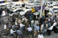 تحریک انصاف نے لاہور میں پیٹرول کی مصنوعی قلت کو لاہور ہائیکورٹ میں ..