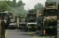 پنجاب پولیس اور عوامی تحریک کے کارکنوں کے درمیان تصادم، 2 اہلکار جاں ..