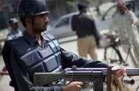 آزادی مارچ،اسلام آباد پولیس نے تعاون کیلئے ایک ہزار سے زائد پولیس اہلکار ..