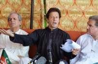 تحریک انصاف میں اسمبلی نشستوں سے استعفوں کے معاملے پر اختلافات سامنے ..
