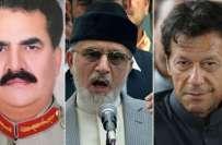 عمران خان، طاہر القادری آرمی چیف سے ملاقات کیلئے روانہ