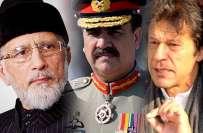 آرمی چیف سے ملاقات، وزیراعظم کے استعفیٰ کے مطالبہ 'ختم'، مشرف غداری ..