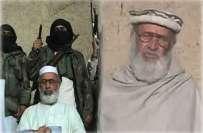 سیکیورٹی ادروں کی کارروائی، پروفیسر اجمل خان کو بازیاب کرا لیا