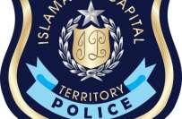 وفاقی پولیس کا2لڑکیوں کی اطلاع دینے پر 1کروڑ انعام کا اعلان