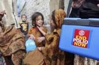 عالمی ادارہ صحت کا پاکستان پر مزید سفری پابندیاں لگانے کا فیصلہ ،عالمی ..