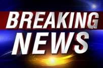 کوئٹہ میں دھماکا،11افراد زخمی