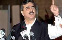 اگر میں وزیراعظم ہوتا تو عمران خان کو عہدہ دے دیتا: یوسف رضا گیلانی
