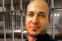 ایران، توہین پیغمبر پر نفسیات دان کو پھانسی…بان کی مون کی ایران میں ..