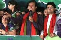 لاہور جلسے کے بعد 3 ارب روپے دیکر خریدنے کی کوشش کی گئی، عمران خان