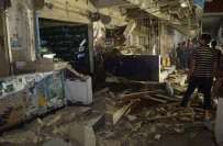 کراچی : فرنٹیئرکالونی میں موبائل کے قریب دھماکا، پولیس اہلکاروں سمیت ..