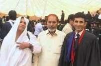 وزیراعلیٰ سے گورنمنٹ کالج یونیورسٹی فیصل آباد کے ایم بی اے میں گولڈ ..