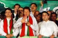 عمران خان کا طاہر القادری کی امامت میں نماز عید ادا کرنیکا اعلان