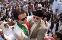 عمران خان کی طاہرالقادری کی امامت میں نماز عید ادا... عمران خان خطبے ..