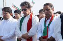 نئے پاکستان میں ایک عید اور ایک قوم ہوگی ، حکومت کے پاس انتخابات کے ..