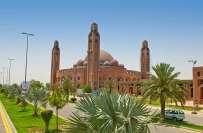 بحریہ ٹائون لاہور میں دنیا کی ساتویں بڑی مسجد کا افتتاح