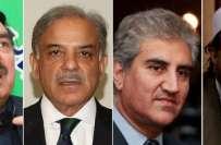 پاکستانی قوم متحد ہے، بھارت غلط فہمی میں نہ رہے: سیاسی رہنماء
