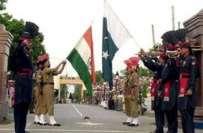 واہگہ بارڈر دھماکہ، بھارتی فورسز کا 3 روز تک پرچم اتارنے کی تقریب نہ ..