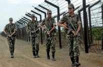 واہگہ بارڈرپرخودکش حملہ ،بھارت نے بی ایس ایف کوہائی الرٹ کردیا