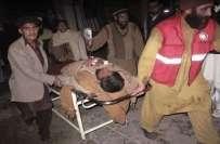 واہگہ بارڈر دھماکے کی منصوبہ بندی کراچی میں ہوئی : حساس اداروں کا انکشاف