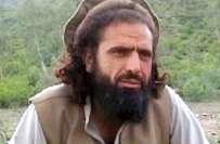 کالعدم لشکر اسلام کے سربراہ منگل باغ نے سیاسی رہنماﺅں پر حملوں کی ہدایات ..