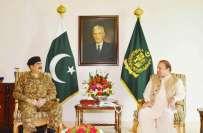 وزیر اعظم نواز شریف سے آرمی چیف جنرل راحیل شریف کی ملاقات