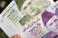 ڈالر ایک بار پھر 103 روپے کا ہوگیا ، اوپن کرنسی مارکیٹ میں روپے کے مقابلے ..