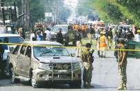 پشاور میں رواں سال کے دوران ہونے والے سات خود کش حملوں کی تحقیقات بند ..