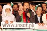نواز اور زرداری پارٹنر شپ نہیں چلنے دوں گا :عمران خان