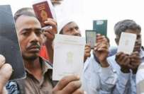 سعودی پولیس کاسرچ آپریشن،360غیرقانونی تارکین وطن کو گرفتارکرلیا