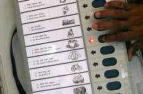 ایک ا ی ووٹنگ مشین مشین کی قیمت 60 سے 70ہزار روپے ہے، آئندہ عام انتخابات ..