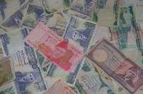 زرمبادلہ کے ذخائر میں 4 کروڑ ڈالر کی کمی' گر کر 13 ارب 22 کروڑ 81 لاکھ ڈالر ..